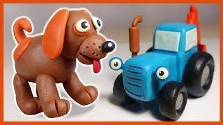 Как слепить СОБАКУ из пластилина. Синий Трактор. DOG in Plasticine.