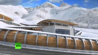 Крутые виражи: в олимпийском Сочи подготовлена уникальная санно-бобслейная трасса