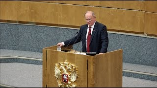 Зюганов выступил на отчете Правительства РФ в Госдуме