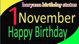 Haryana birthday Whatsapp Status 2019 🎉 1 November status happy new year status haryanavi son