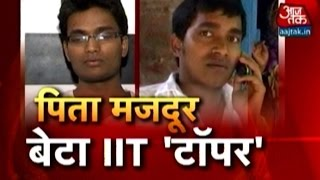 IIT Aspirants From Poor Families Aided By Rahul Gandhi