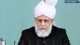 Urdu Friday Sermon 25th November 2011, Elucidation of Freedom, Slavery and Islamic teachings