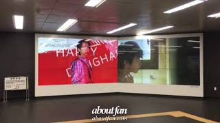 201010 SuperJunior DongHae  Airport Railway DS ads