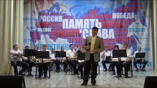 75 летию Победы в Великой Отечественной  войне, Году Памяти и Славы посвящается
