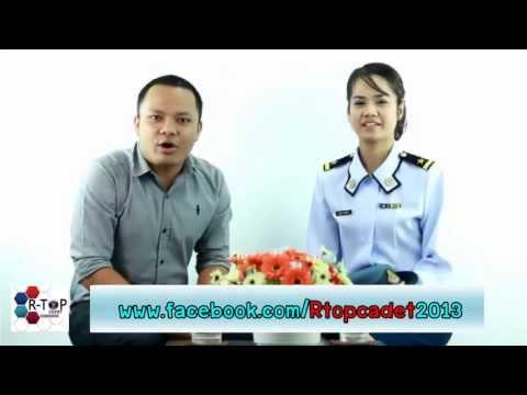 R-TOP_Nurse : แนะนำการสอบพยาบาลเหล่าทัพ (พยาบาลทหารอากาศ)