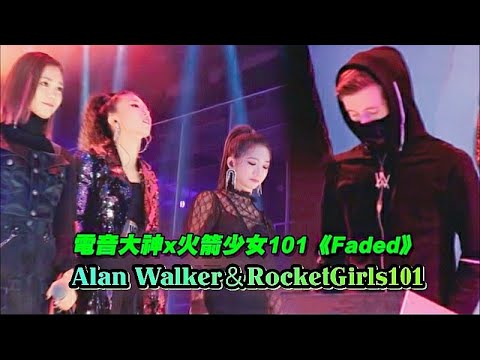 Faded - Alan Walker&Chinese Girls🎧(Chinese Version)Best Cover Song中文版Dance/Live In China[1080p]