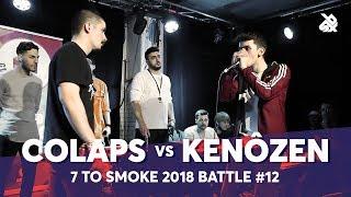 grand beatbox battle