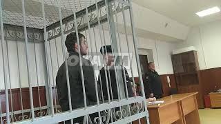 Последнее слово Грачева в суде. В своих бедах он обвинил всех: следователя, прокурора и сам суд