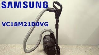 пылесос Samsung Anti-Tangle VC-18M21D0VG обзор