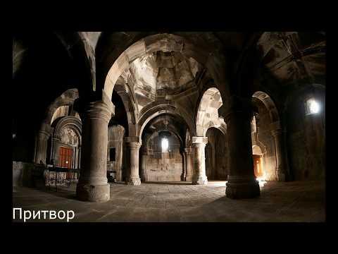 Армения.Древняя архитектура