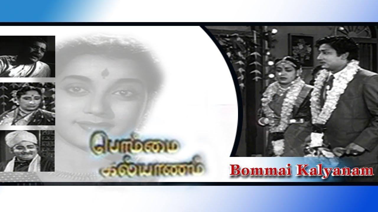 Bommai Kalyanam Tamil Full Movie