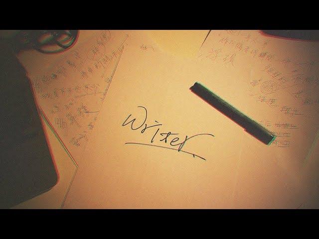 CYH - Writer feat. TimmyNaN & Nobody