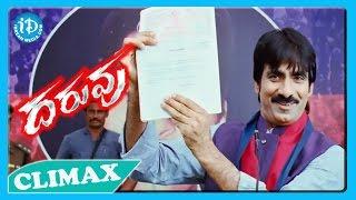 Ravi Teja, Taapsee Daruvu Movie Climax Scene