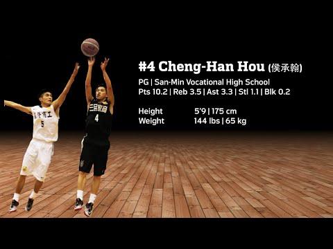 #4 Cheng-Han Hou (侯承翰) | 三民家商 | 5'9(175cm) | 144lbs(65kg) | Age: 18