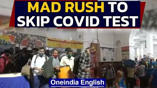 Shocking: Mad rush to skip Covid test in Buxar station | Oneindia News