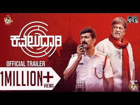 Kavaludaari trailer