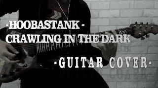 Crawling In The dark guitar cover