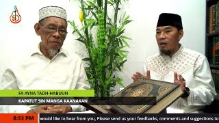 Kapatut sin Manga Kaanakan - Shaykh Jackariya Mohammad / Shaykh Allim Nading (Tausug)
