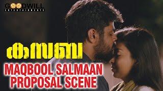 Maqbool Salmaan Proposal Scene | Kasaba Malayalam Movie | Mammootty | Neha Saxena
