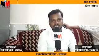 सपा नेता बिलाल खान से संवाद दाता अजय मिश्रा की लखनऊ में ईद पर खास मुलाकात