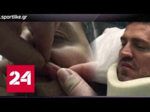 Пистолет против футбольного судьи: полиция Греции выдала ордер на арест российского бизнесмена - Р…