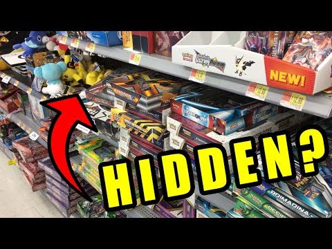 MULTIPLE RARE POKEMON GX CARDS PULLED IN HIDDEN BOOSTER PACK OPENING!