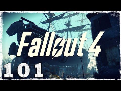 """Смотреть прохождение игры Fallout 4. #101: Последний рейс """"Конститьюшн"""". (1/5)"""