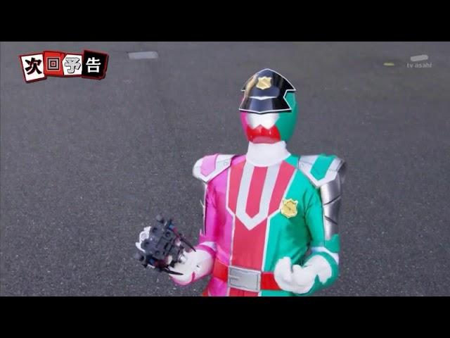 快盗戦隊ルパンレンジャーVS警察戦隊パトレンジャー #2 予告 #1