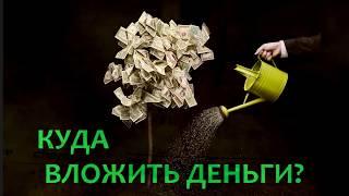 Прогноз курса доллара и евро на 4 июня - 1 июля 2018. Для рубля всё плохо !