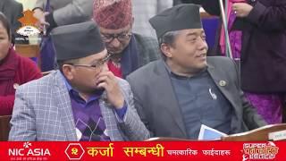 Nepal Television || दैनिक समाचार || 2076-09-28