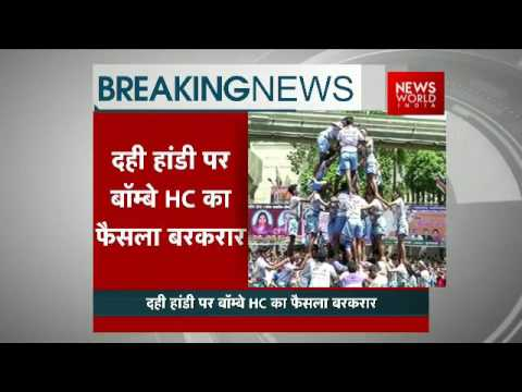Those Below 18 Can't Participate In 'Dahi Handi' Festival, Says Supreme Court