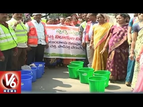 10 PM Hamara Hyderabad News | 14th February 2018 | V6 Telugu News