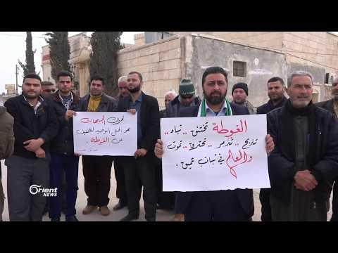 وقفة احتجاجية بريف حلب تطالب بالتحرك لإنقاذ الغوطة الشرقية  - 23:21-2018 / 2 / 20