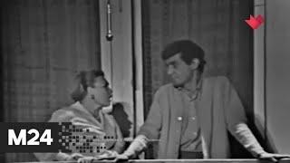 """""""Это было смешно"""": Олег Даль. Комедийный актер - Москва 24"""