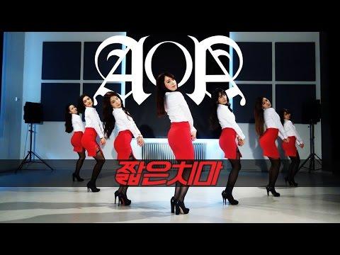 [EAST2WEST][TBT] AOA (에이오에이) - 짧은 치마 (Miniskirt) Dance Cover