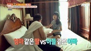 엄마 같은 딸 시은이의 아들 같은 박남정 깨우기! 유자식 상팔자 한가위특집회 1부