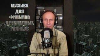 Студия звукозаписи D Studio и видео монтаж г  Харьков