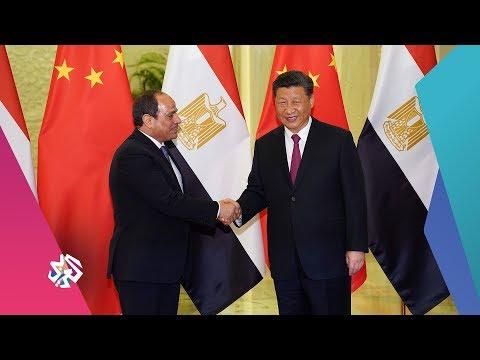 بتوقيت مصر│قرض صيني بـ3 مليارات دولار للعاصمة الإدارية الجديدة