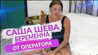 ДОМ 2 НОВОСТИ раньше эфира! (28.04.2018) 28 апреля 2018.Алексей Купин простил Донцову