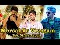 Mersal Vs Vivegam : Mersal Day 1 Box Office Report | Mersal Beats Vivegam & Kabali World Wide