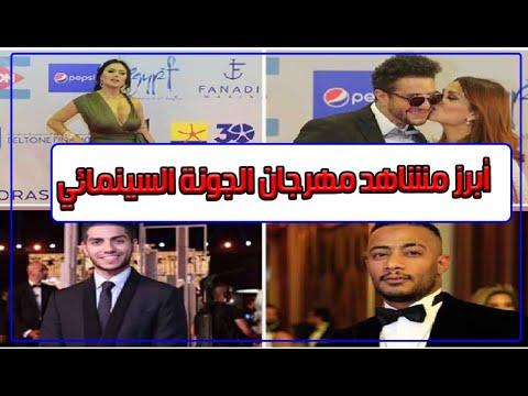 أبرز مشاهد ولقطات حفل افتتاح مهرجان الجونة السينمائي  - 17:55-2019 / 9 / 20