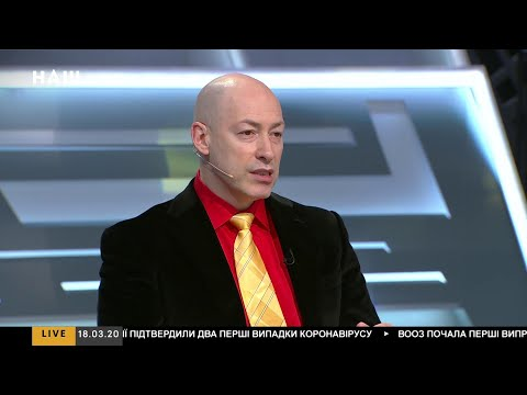Гордон: Нас могут ждать большие потрясения – Украина может распасться