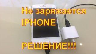 Iphone 5 emas, balki zaryad. Oxirida qaror.