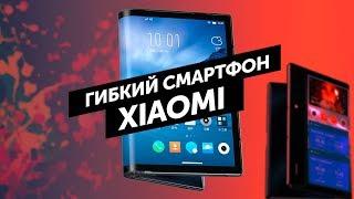 Гибкий смартфон Xiaomi Mi Mix Flex и сколько стоит Galaxy S10?