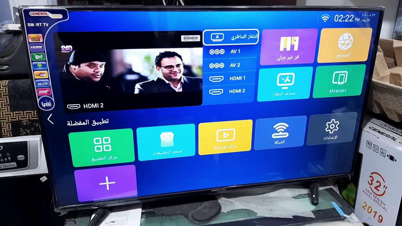 تشغيل الانترنت على التلفزيون ربط التلفاز مع Wi Fi Youtube