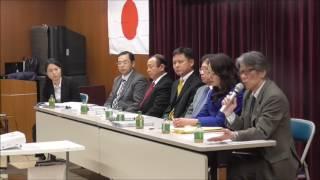 ⑤【在日問題2】日本を沖縄から守る 意見対話シンポジウム