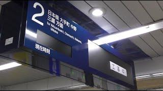 メトロ東西線南行徳駅 改札前に新型行先案内表示が設置される