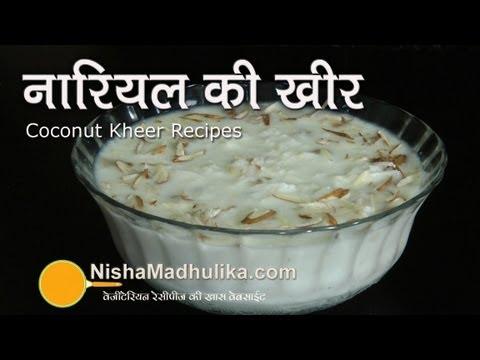 how to prepare kheer puri