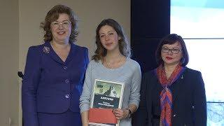 Состоялось награждение победителей конкурса «Арктика далекая и близкая»
