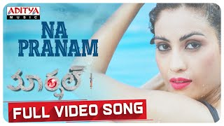 Na Pranam Full Video Song ||Marshal Full Video Songs || Varikuppala Yadagiri